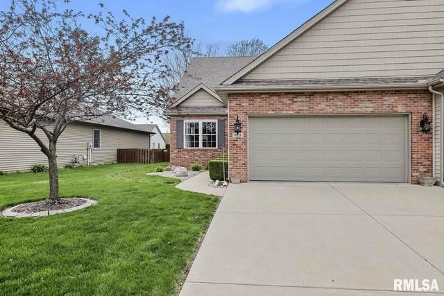 7211 Preston Drive, Springfield, IL 62711 (#CA999923) :: Paramount Homes QC