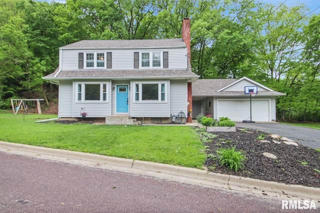 5723 N Eugenia Lane, Peoria Heights, IL 61616 (#PA1215207) :: RE/MAX Preferred Choice
