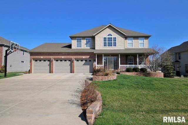 1237 Winterberry Avenue, Metamora, IL 61548 (#PA1215212) :: RE/MAX Preferred Choice