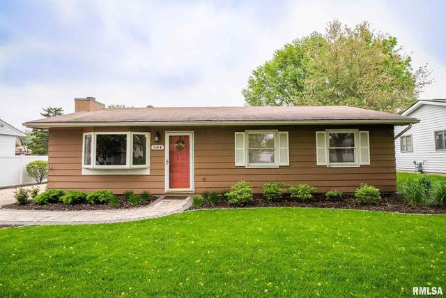 504 Rosewood Drive, Washington, IL 61571 (#PA1215221) :: RE/MAX Preferred Choice