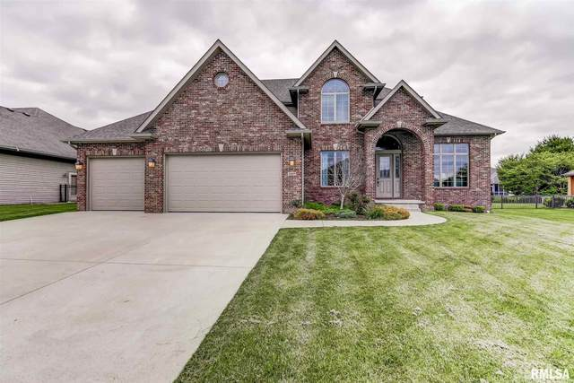 2605 Killarney Road, Springfield, IL 62711 (#CA999948) :: Killebrew - Real Estate Group