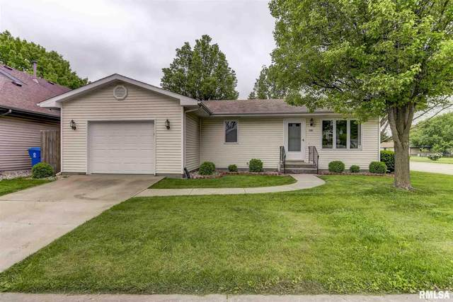 120 Como Lane, Springfield, IL 62703 (#CA999955) :: Killebrew - Real Estate Group