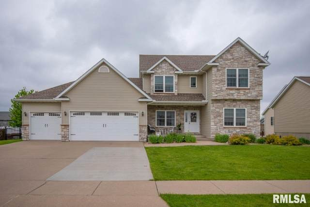 850 Sawgrass Court, Eldridge, IA 52748 (#QC4211757) :: Paramount Homes QC