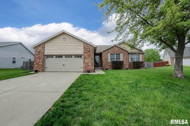 1625 Chancelor Place, Chatham, IL 62629 (#CA999970) :: Killebrew - Real Estate Group