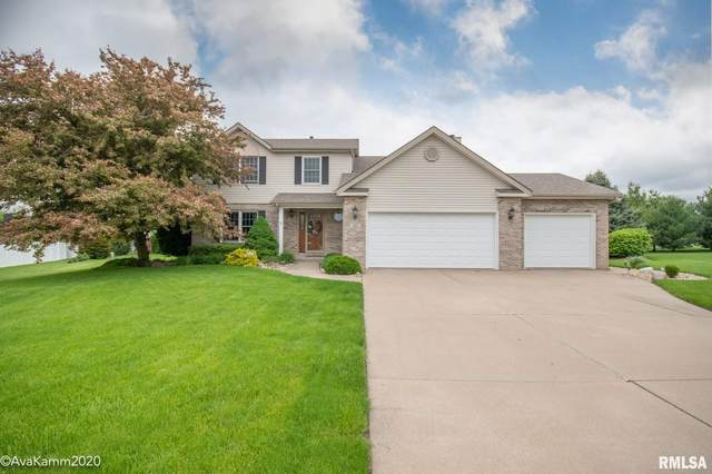 50 Oklahoma Court, Morton, IL 61550 (#PA1215278) :: Adam Merrick Real Estate