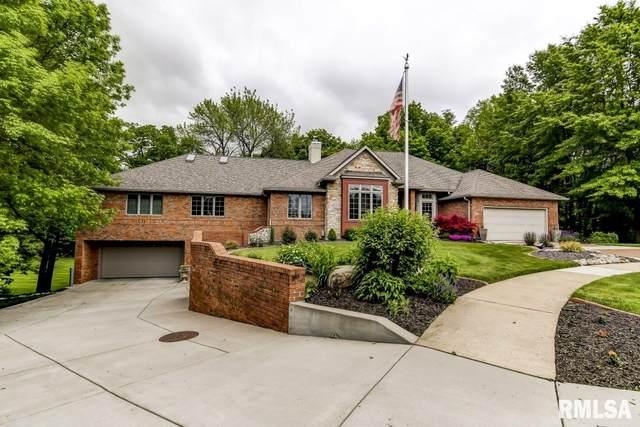 6200 Northampton Lane, Springfield, IL 62711 (#CA999996) :: Paramount Homes QC