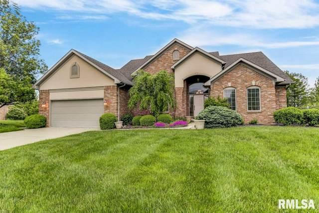 5316 Irongate Drive, Springfield, IL 62711 (#CA1000004) :: Paramount Homes QC