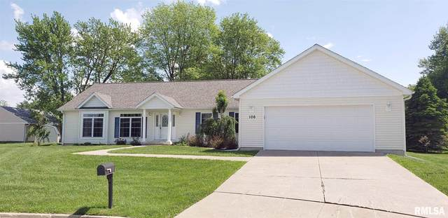 106 Charity Lane, East Peoria, IL 61611 (#PA1215342) :: Paramount Homes QC