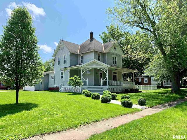 200 S Chestnut Street, Tremont, IL 61568 (MLS #PA1215354) :: BN Homes Group