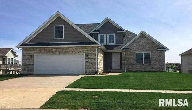65 Cobblestone Lane, Le Claire, IA 52753 (#QC4211862) :: The Bryson Smith Team