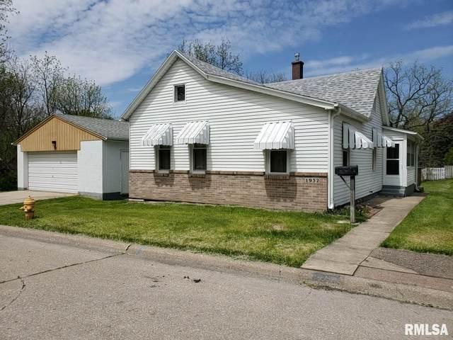 1932 W 16TH Street, Davenport, IA 52804 (#QC4211869) :: Paramount Homes QC