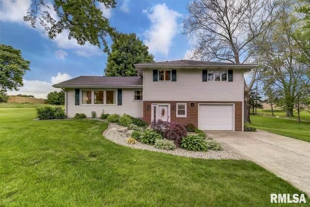 45 Horseshoe Drive, Springfield, IL 62702 (#CA1000077) :: Paramount Homes QC