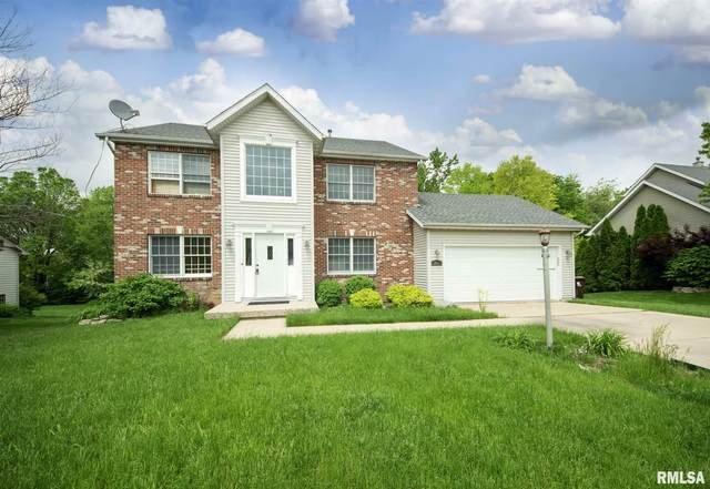 2216 W Broadland Drive, Dunlap, IL 61525 (#PA1215400) :: Adam Merrick Real Estate