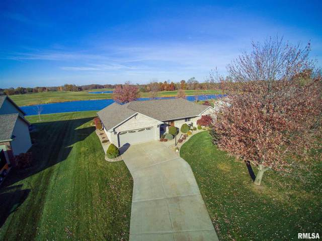 5109 S Cameron Lane, Mapleton, IL 61547 (#PA1215404) :: The Bryson Smith Team