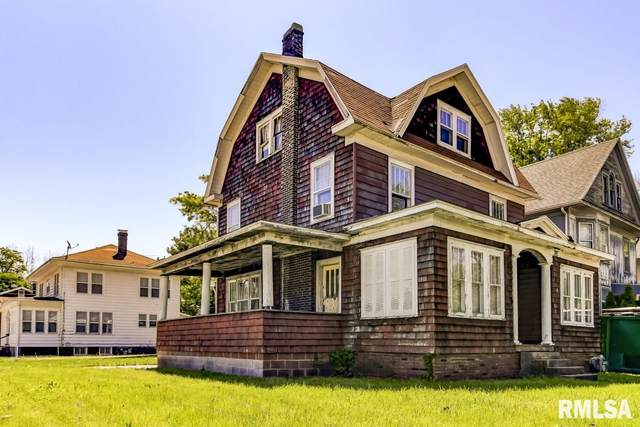 1900 S 5TH Street, Springfield, IL 62703 (#CA1000132) :: Adam Merrick Real Estate