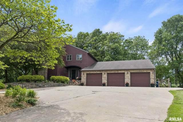 416 37TH Avenue North, Clinton, IA 52732 (#QC4212011) :: Adam Merrick Real Estate