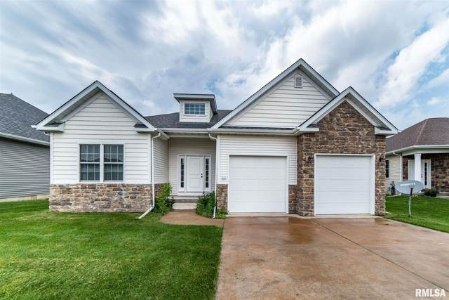 88 Cobblestone Lane, Le Claire, IA 52753 (#QC4212048) :: The Bryson Smith Team