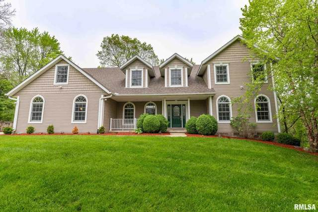 6714 N Wilshire Court, Peoria, IL 61614 (#PA1215650) :: The Bryson Smith Team