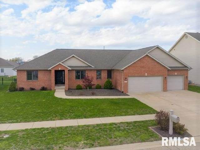 3533 Fernwood Drive, Springfield, IL 62711 (#CA1000291) :: The Bryson Smith Team