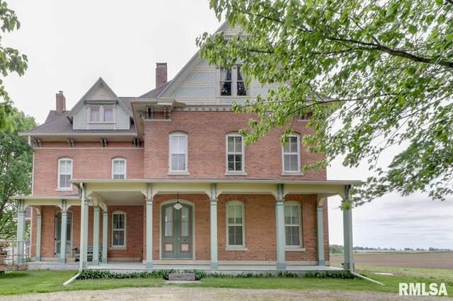 367 Horner Road, Armington, IL 61721 (#PA1215774) :: Killebrew - Real Estate Group