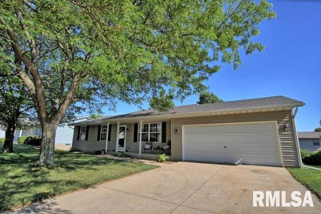 116 Justice Drive, East Peoria, IL 61611 (#PA1215929) :: Killebrew - Real Estate Group