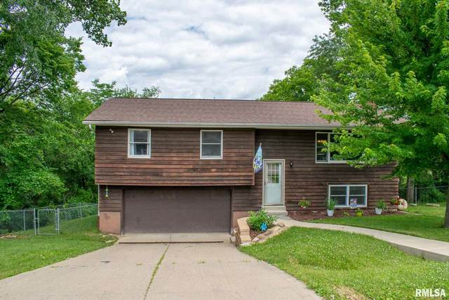 197 Cahokia Court, Hopewell, IL 61565 (#PA1216243) :: Killebrew - Real Estate Group