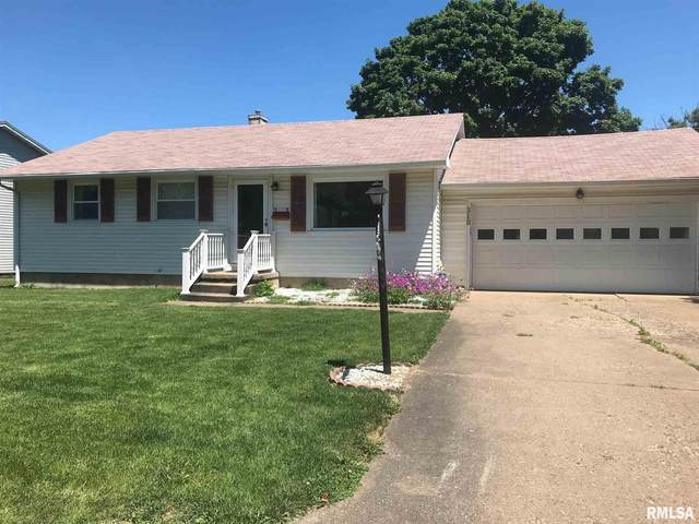 310 Barsi Boulevard, Macomb, IL 61455 (#PA1216382) :: Killebrew - Real Estate Group