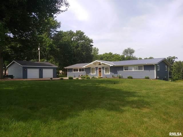 2084 N Main Street, Canton, IL 61520 (#PA1216439) :: The Bryson Smith Team