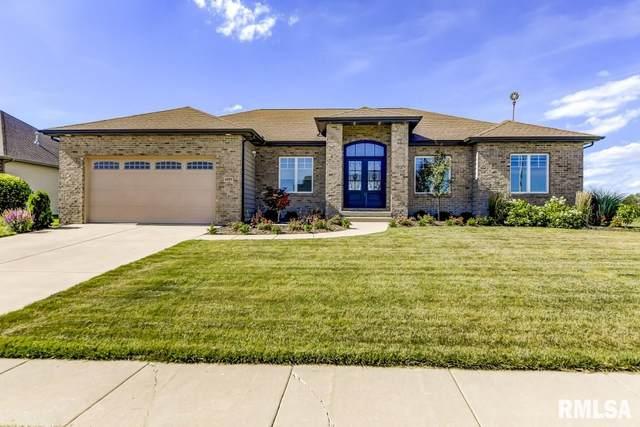 4501 Lynhurst Road, Springfield, IL 62711 (#CA1000831) :: Paramount Homes QC