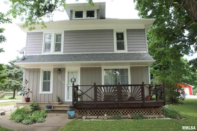 518 E Main Street, Princeville, IL 61559 (#PA1216443) :: The Bryson Smith Team
