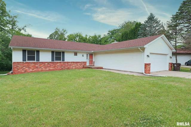 2830 Briarcliffe Lane, Peoria, IL 61604 (#PA1216487) :: RE/MAX Preferred Choice