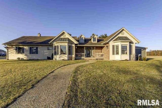 407 E Oak Grove Street, Athens, IL 62613 (#CA1000860) :: Killebrew - Real Estate Group