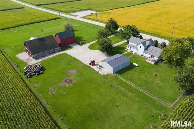15616 N 2150 E Road, Pontiac, IL 61764 (#PA1216503) :: Killebrew - Real Estate Group
