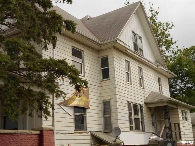 319 W Adams Street, Macomb, IL 61455 (#PA1216515) :: Killebrew - Real Estate Group