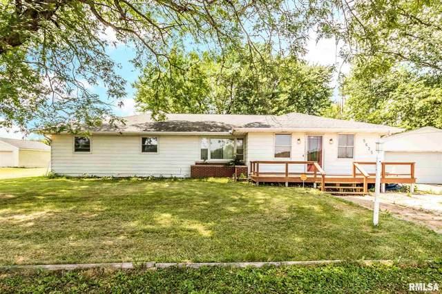5625 N Kickapoo Edwards Road, Edwards, IL 61528 (#PA1216522) :: The Bryson Smith Team
