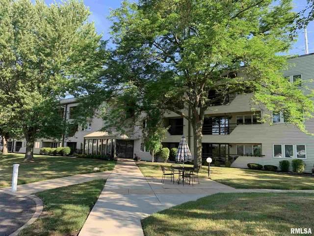 2601 W Willowlake Drive, Peoria, IL 61614 (#PA1216598) :: The Bryson Smith Team