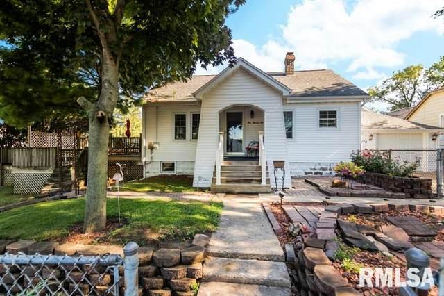 401 Dempsey Street, Creve Coeur, IL 61610 (#PA1216662) :: The Bryson Smith Team