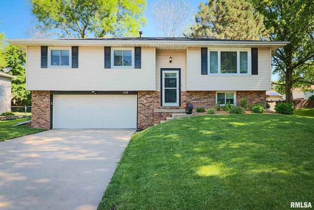 109 Cherbourg Court, East Peoria, IL 61611 (#PA1216679) :: RE/MAX Preferred Choice