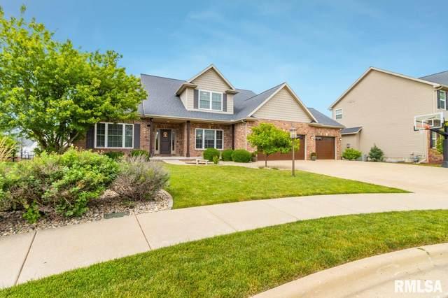 4011 Crimson Road, Dunlap, IL 61525 (#PA1216728) :: RE/MAX Preferred Choice