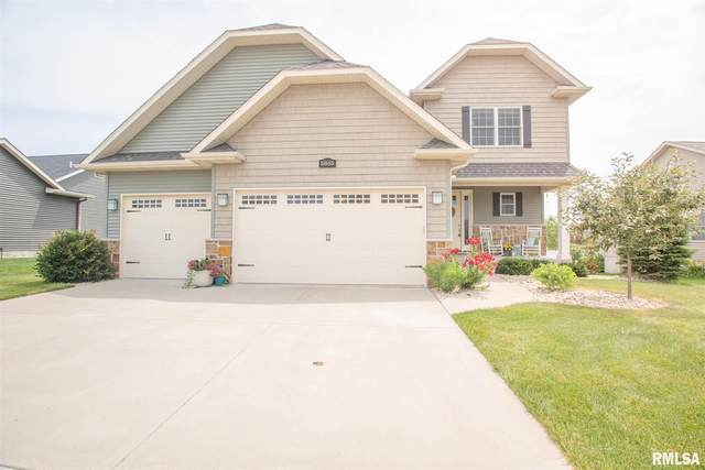 5885 Vanderginst Court, Bettendorf, IA 52722 (#QC4213134) :: The Bryson Smith Team