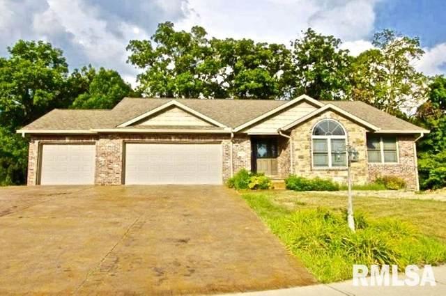 604 Mickel Parkway, Washington, IL 61571 (#PA1216768) :: Paramount Homes QC