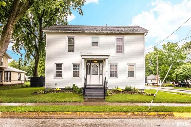 300 S Adams Street, Lewistown, IL 61542 (#PA1217066) :: RE/MAX Preferred Choice