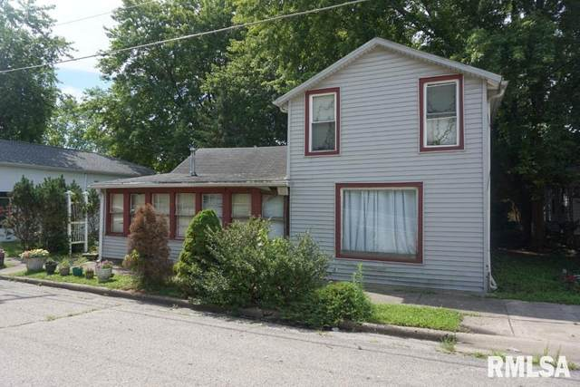 112 E Main Street, Yates City, IL 61572 (#PA1217072) :: Killebrew - Real Estate Group