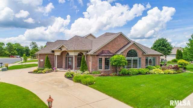 4705 N Thornhill Drive, Peoria, IL 61615 (#PA1217203) :: RE/MAX Professionals