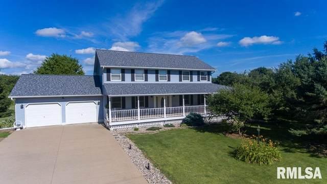 2901 Willadsen Drive, Clinton, IA 52732 (#QC4213746) :: Killebrew - Real Estate Group