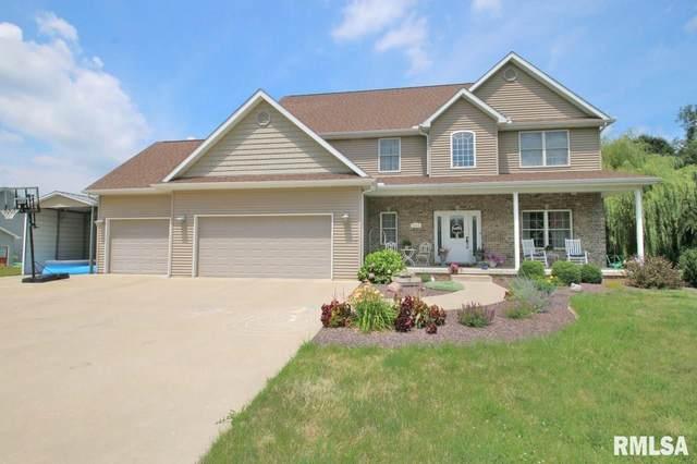 7111 W Lancaster Road, Bartonville, IL 61607 (#PA1217318) :: Nikki Sailor | RE/MAX River Cities
