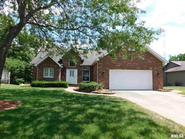 10 Fox Hill Drive, Carlinville, IL 62626 (#CA1001513) :: Paramount Homes QC