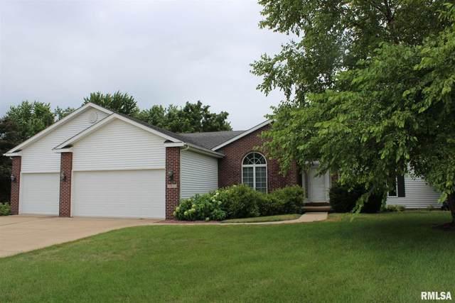 5812 Stephen Circle, Davenport, IA 52807 (#QC4213919) :: Paramount Homes QC