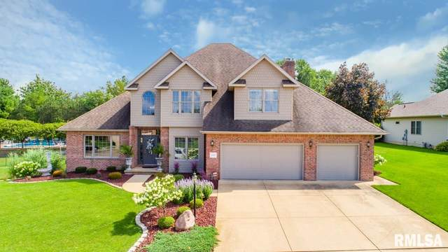 2606 W Windflower Court, Peoria, IL 61615 (#PA1217461) :: RE/MAX Professionals