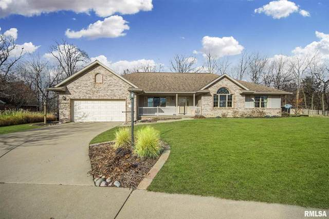 150 Fawn Haven Drive, East Peoria, IL 61611 (#PA1217559) :: The Bryson Smith Team